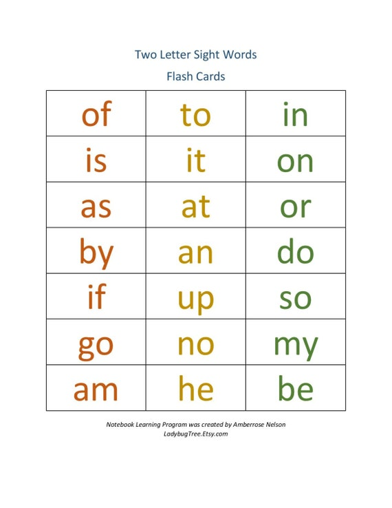 two letter words with u items similar to two letter sight word workbook worksheets 25352 | il 570xN.776584962 dm69