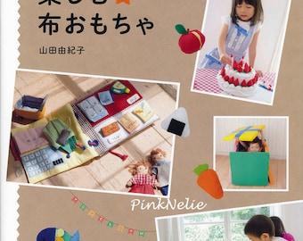 Mom made Fabric Toys -  Japanese Craft Book
