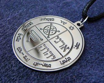 The third pentacle of Jupiter neckalce, Solomonic pentacle of Jupiter pendant , Seal of Jupiter necklace