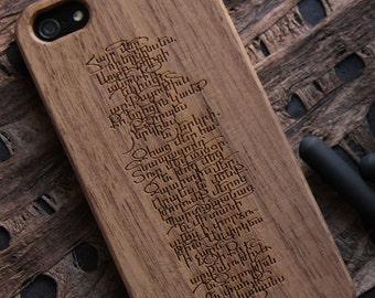 Hayr Mer, Armenian Prayer Phone Case