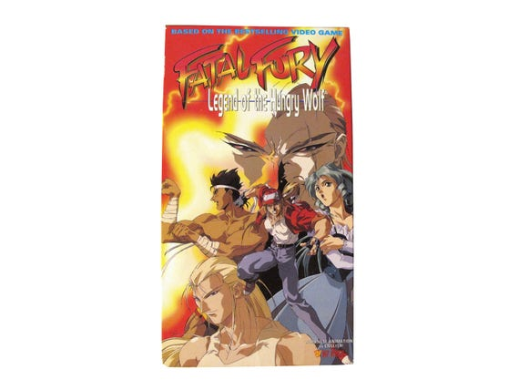 Fatal Fury Legend of the Hungry Wolf VHS