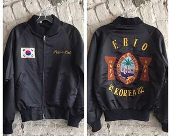 1980s Guam Korea military souvenir tour satin bomber jacket