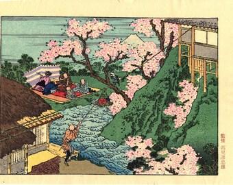 "Japanese Ukiyoe, Woodblock print, Katsushika Hokusai, ""People enjoying spring on a picnic"""
