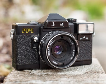Great Wall PF-1 Camera