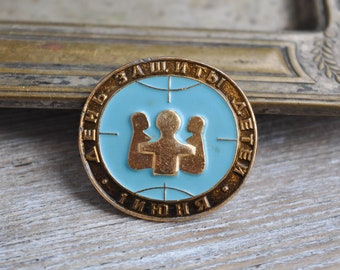 """Vintage USSR badge,pin.""""Children Protection Day""""."""