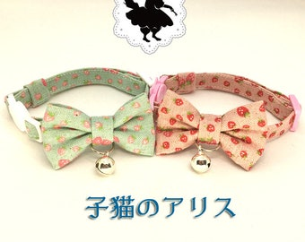 The pattern of a small strawberry cat's collar Pink and Mint