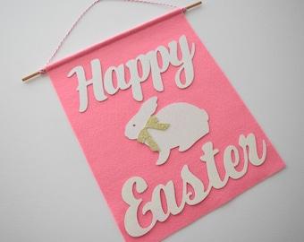 Easter Banner, Felt Banner, Wall Hanging, Easter Decor, Easter Home Decor, Easter Gift, Easter Wall Decor, Easter Sign, Happy Easter