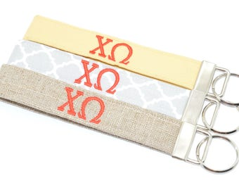 Officially Licensed Chi Omega Sorority Keychain Key Chain Fob Wristlet Greek Life Personalized Embroidered