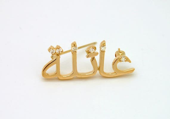Arabic Pin 18K Gold Personalized Name Brooch 18K Gold Arabic