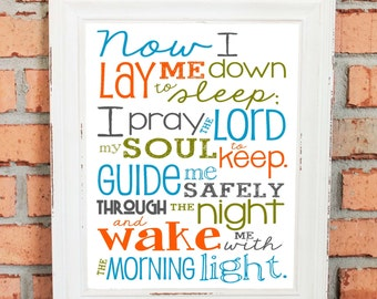 DIGITAL FILE - Now I Lay Me Down to Sleep Prayer – Boy – Bedroom – Newborn Boy - Aqua Orange Green Gray - Baptism Gift