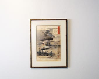 "Framed Anitque / Vintage Ukiyo-e Japanese Woodblock Art Print Ogata Gekko ""Tale of Genji"""