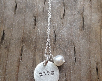 Shalom -In Hebrew The Word Shalom Means Peace  - Hello  and Goodbye - STAMPED BY SIMAG