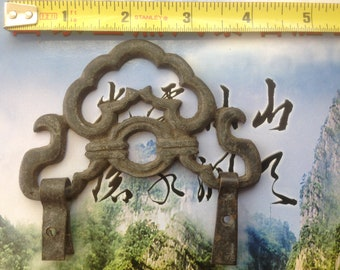 Antique Chinese Brass Wall Hanging/Picture Hanger. Early 1900's