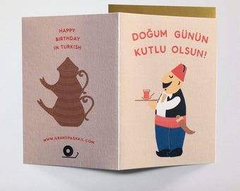 Happy Birthday in Turkish, Happy Birthday, Birthday Card, Turkish,