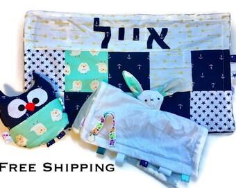 Hebrew baby blanket etsy personalized baby blanket custom receiving blanket baby blanket hebrew namebaby boy owls negle Images