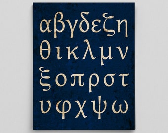 Math Print Greek Alphabet Print Science Gift Math Poster Teacher Gifts for Teachers Science Art Typographic Print Greek Home Decor ABC Print