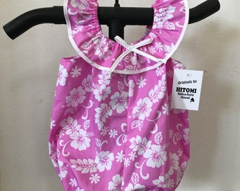 Hawaiian Print Infant Romper (one size)