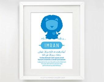 Child's Name & Dua for Protection (Boy), Customised Islamic Nursery Decor, Modern Islamic Wall Art, Islamic Print