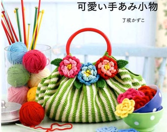 PRETTY COLOR CROCHET Goods 5 - Japanese Craft Book Crochet with Color