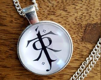 Elven script necklace
