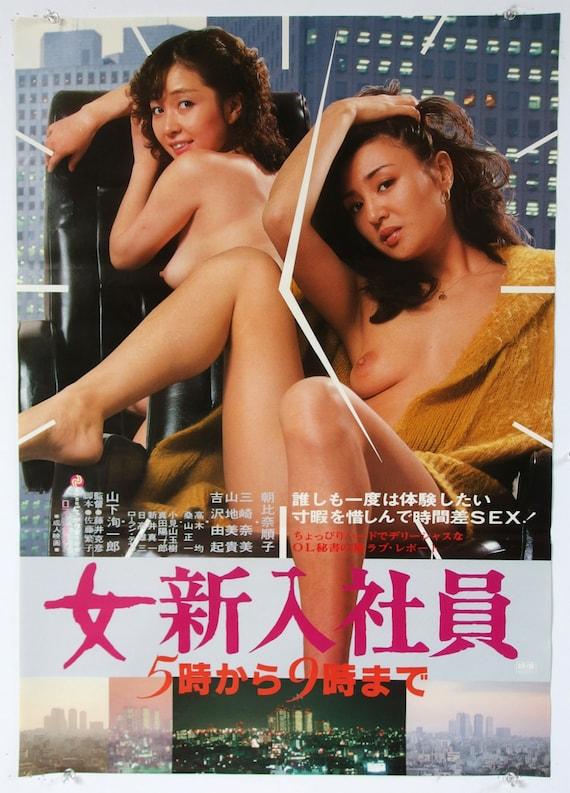 Xxx naked pornstar posters