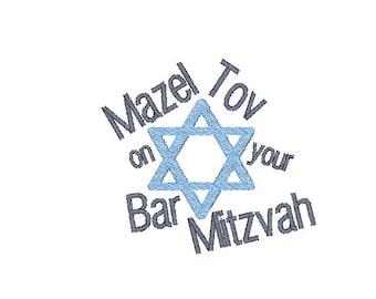 Mazel Tov on your Bar Mitzvah Machine Embroidery Design, mazel tov embroidery design, Jewish embroidery design, bar mitzvah pattern