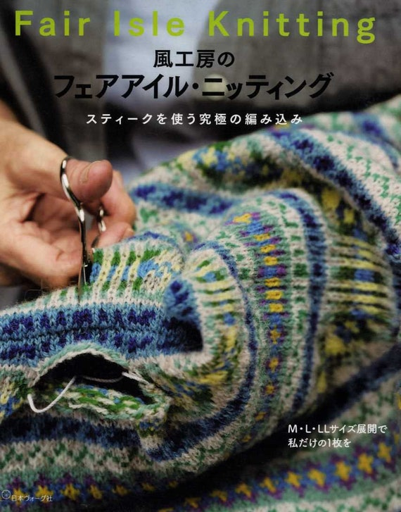 Kazekobo FAIR ISLE KNITTING Japanese Craft Book