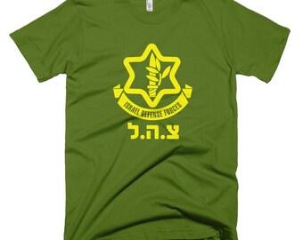 IDF Israel Defense Forces (English) T-Shirt - Israeli army tee support Israel clothing