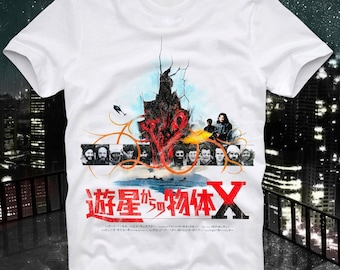 The Thing John Carpenter Japan Japanese Science fiction Sci Fi Horror Cult Movie Retro Vintage T Shirt Tee