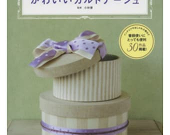 CARTONNAGE BOX - Japanese Craft Book