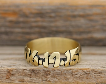 Hand Carved Brass Date Ring