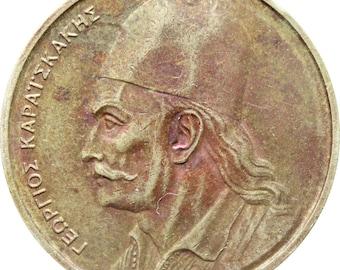 1980 2 Drachmai Greece Coin Georgios Karaiskakis