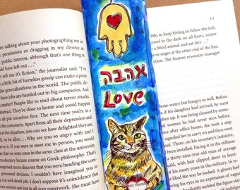 Love and Peace Cat Bookmark, Ahavah, Originl Watercolor, Jewish Gifts, Hebrew, Hamsa Hand, Cat Painting, Judaica Art, Hamsa Eye, Amulet Art