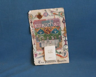 very rare ISRAEL tourist corporation small Passover Hagada for pocket Printed in Israel 1960's vintage Written in Hebrew