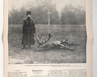 1912 Imperial Russian TSAR NICHOLAS II Hunting on cover antique Newspaper