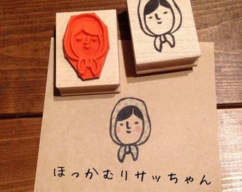 Wished Ho-chan rubber stamp