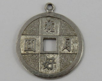 Chinese Coin Sterling Silver Vintage Charm For Bracelet