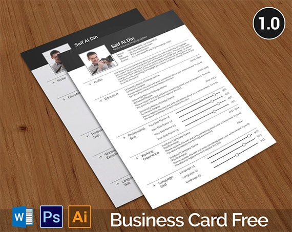 resume template resume template with business card resume
