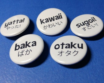Random Japanese Words and Phrases (Otaku) Pinback Button (or Magnet)