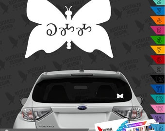 Cherokee Language Butterfly Decal Car Sticker - Kamama - Syllbary - Cherokee Native