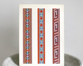 1930s Art Deco Print 10 1/2 x 14 inches