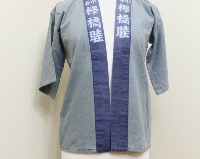 Happi Jacket. Vintage Japanese Cotton Folk Wear. Blue Red with Kanji (Ref: 1354)