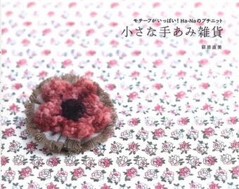 Crochet accessories Japonese ebook Crochet flower pattern Hair accessories crochet Pdf file