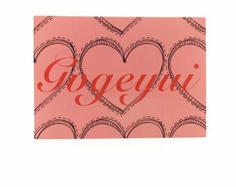 Card I Love You Blank - Pink Hearts Tsalagi Cherokee Designed