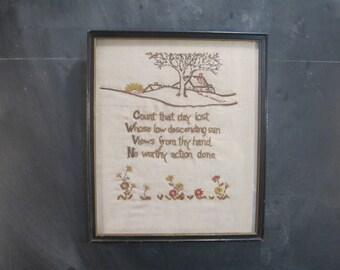 Vintage Framed Embroidery Inspirational Quote