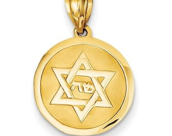 14k yellow gold star of david 14k gold star of david pendant 14k yellow gold star of david pendant star of david pendant star of david aloadofball Image collections
