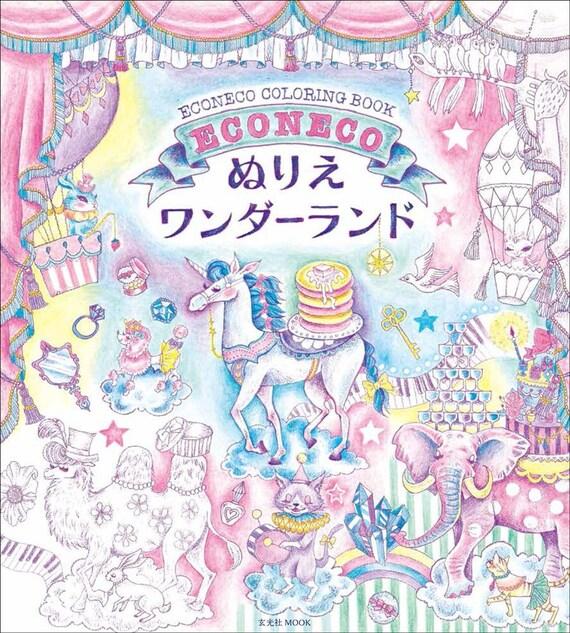 Econeco Animal desfile libro para colorear para adultos Animal ...