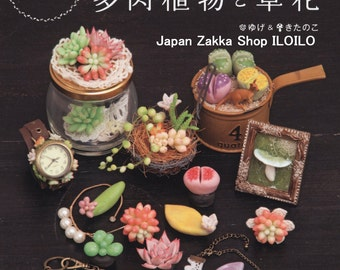 """Japanese Resin Handicraft Book,""""How to Make of Succulents and Flowers of Clay BOOK"""",[4528011468]"""