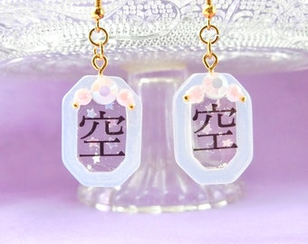Japanese Kawaii Jewelry, translucent Japanese Kanji earrings,yumekawaii Jewelry ,Kawaii Earrings, Fairy Kei Jewelry, Sweet Lolita Jewelry,