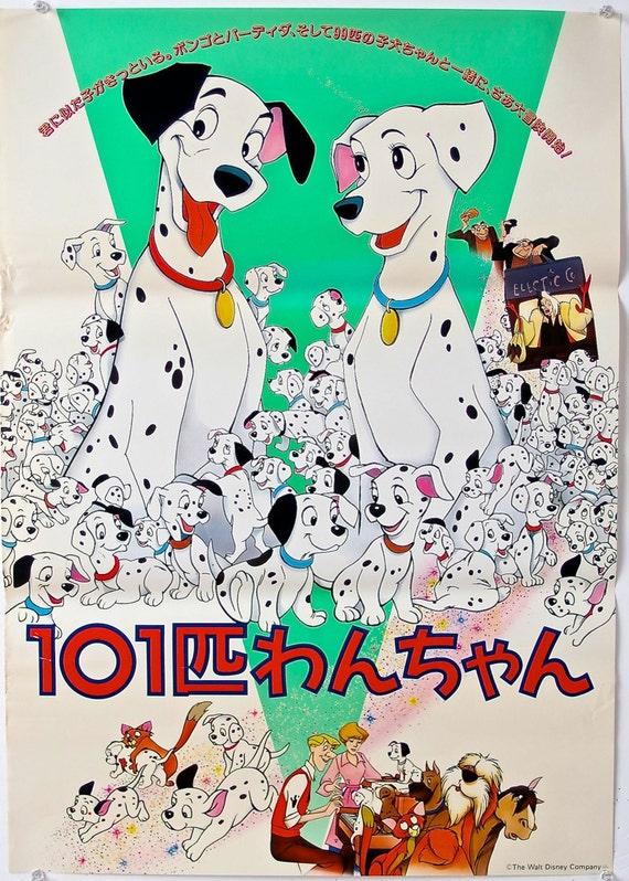 101 Dalmatians Vintage Movie Poster Walt Disney Japanese-2608